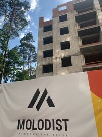 Продається 1-кімнатна квартира 44 кв. м у Ірпені