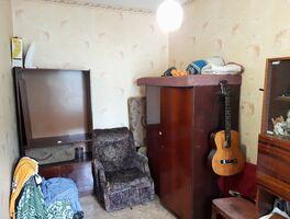 Продается 1-комнатная квартира 24 кв. м в Николаеве
