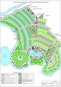 Продается земельный участок 300 соток в Киевской области