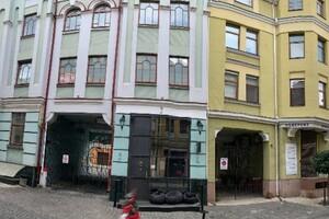 Сдается в аренду помещения свободного назначения 21.3 кв. м в 5-этажном здании