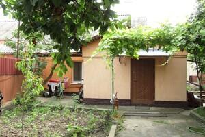Продается часть дома 53.2 кв. м с балконом