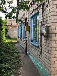 Продается одноэтажный дом 68 кв. м с баней/сауной