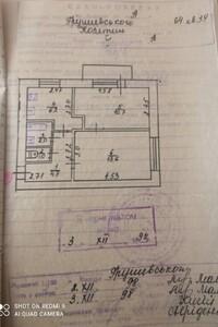 Продается 2-комнатная квартира 39.1 кв. м в Казатине