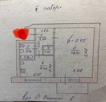 Продается 1-комнатная квартира 36 кв. м в Краматорске