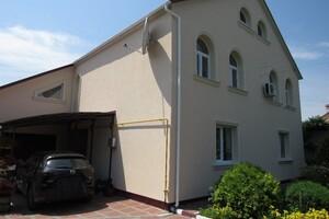 Продается дом на 2 этажа 265 кв. м с камином