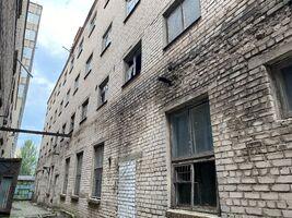 Продается бизнес-центр 1034 кв.м