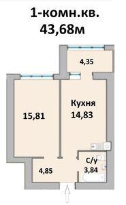Продается 1-комнатная квартира 43.68 кв. м в Чернигове
