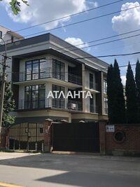 Продается дом на 3 этажа 176 кв. м с гаражом