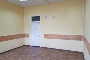 Сдается в аренду офис 31.2 кв. м в бизнес-центре