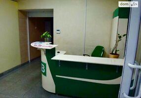 Сдается в аренду офис 14 кв. м в торгово-офисном центре