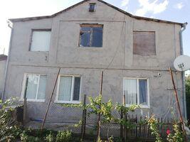 Продається будинок 2 поверховий 228 кв. м з каміном