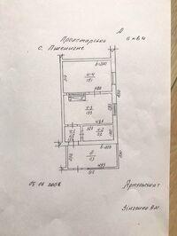 Продається 2-кімнатна квартира 47.4 кв. м у Василькові
