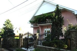 Продается дом на 2 этажа 272 кв. м с верандой