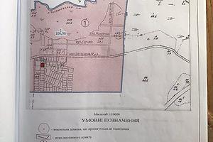 Продается земельный участок 0.12 соток в Волынской области