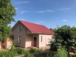 Продается одноэтажный дом 65 кв. м с мебелью