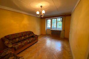 Продається 3-кімнатна квартира 63.4 кв. м у Тернополі