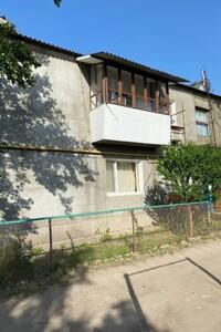 Продається 3-кімнатна квартира 87 кв. м у Болграді