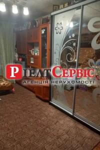 Продается 1-комнатная квартира 18 кв. м в Полтаве