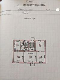 Продается дом на 2 этажа 145 кв. м с садом