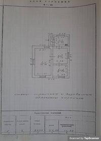 Продается одноэтажный дом 39.6 кв. м с подвалом