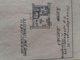 Продается 1-комнатная квартира 22.1 кв. м в Мариуполе