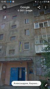 Продается 3-комнатная квартира 64 кв. м в Александрии