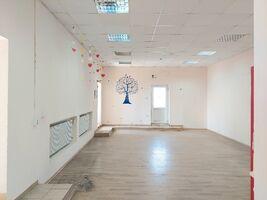 Продается офис 1962 кв. м в бизнес-центре