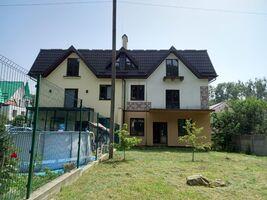 Продается часть дома 150.3 кв. м с бассейном