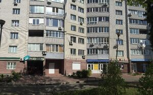 Продажа объекта сферы услуг, Чернигов, р‑н.Красный Мост, Григоренка(Шевченко)переулок, дом 32
