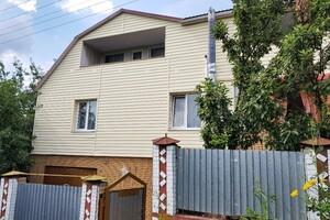 Продается дом на 2 этажа 164 кв. м с террасой