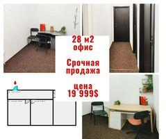 Продается офис 28 кв. м в бизнес-центре