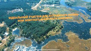 Здається в оренду земельна ділянка 9 соток у Харківській області