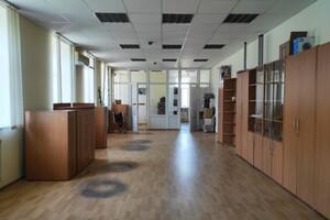 Продается офис 165 кв. м в бизнес-центре