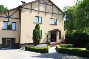 Продается дом на 3 этажа 550 кв. м с мебелью