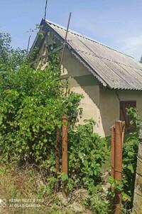 Продается одноэтажный дом 15 кв. м с камином