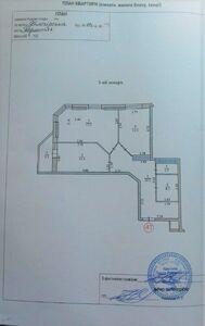 Продається 2-кімнатна квартира 61.1 кв. м у Тернополі