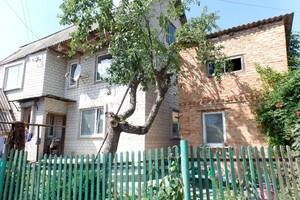 Продається будинок 2 поверховий 117 кв. м з балконом