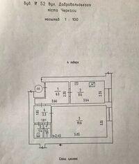 Продается 1-комнатная квартира 40 кв. м в Черкассах