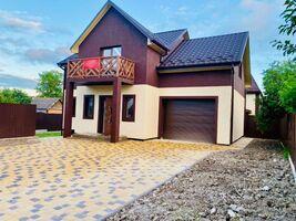 Продается дом на 2 этажа 147.8 кв. м с баней/сауной