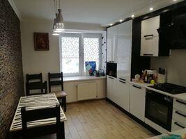 Продається 1-кімнатна квартира 44 кв. м у Тернополі