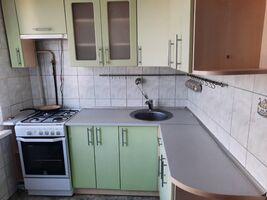 Сдается в аренду 1-комнатная квартира 40 кв. м в Полтаве