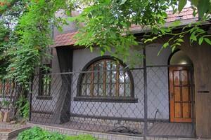 Продается одноэтажный дом 173 кв. м с садом