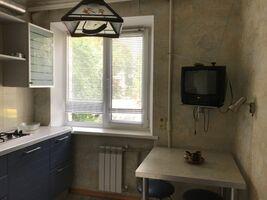 Сдается в аренду 2-комнатная квартира 41 кв. м в Днепре