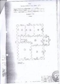 Продається одноповерховий будинок 157.9 кв. м з садом