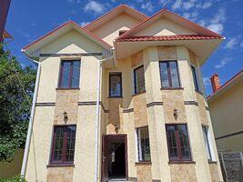 Продается дом на 2 этажа 150 кв. м с баней/сауной
