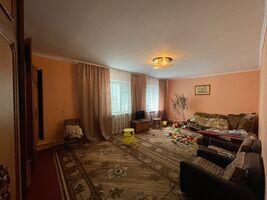 Продается дом на 2 этажа 196 кв. м с верандой