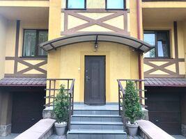 Сдается в аренду часть дома 320 кв. м с участком