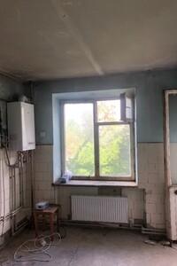 Продается 4-комнатная квартира 82 кв. м в Ивано-Франковске