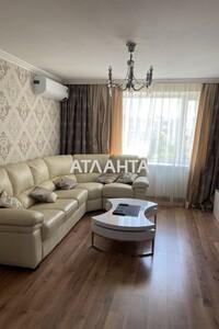 Продається 4-кімнатна квартира 69 кв. м у Херсоні