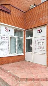 Сдается в аренду готовый бизнес в сфере бытовые услуги площадью 25 кв. м